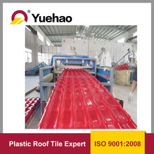waterproof sheet material home roof,shingle for home