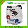 AnAnBaby Hot Sale Pocket Baby Cloth Diaper Cute Kids Sleepy Nappies