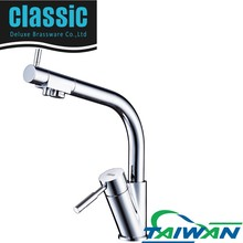 3 way hot cold and filtered water Kitchen Faucet Mixer Tap