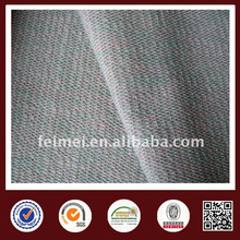 2015 new design french terry sanitary knitted fabric clothes