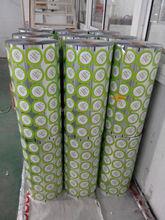 factory price laminated sealing film for yogurt cups, aluminum foil sealing film for yogurt