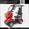 BRI-S04 heavy duty SCOOTER electric mobility scooter 4 wheel