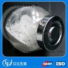 Noopept powder CAS No:157115-85-0