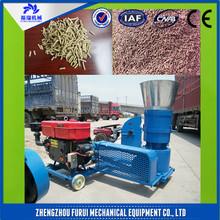 feed pellet small pellet mills for sale