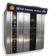 2015 hot venta La-B100 altar pan máquinas / panadería máquina