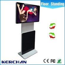"""42 """" Standing Lcd Advertising Display with network"""