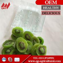 Dried kiwi fruits in china price sale organic