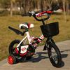 Chinese Wholesale Kids Dirt Bike Bicycle /Children Bicycle For 4 Years Old Child / children bicycle 20