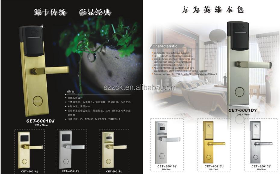 puce rfid serrure lectronique h tel serrures id de. Black Bedroom Furniture Sets. Home Design Ideas
