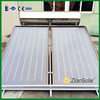 200L alibaba solar panel pressurized flat plate solar water heater