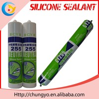 CY-255 General Use Neutral Sealant heat resistant silicone sealant price