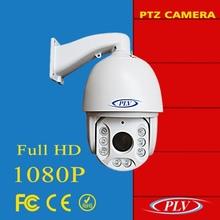 1.3mp 2mp ip66 hd 360 degree rotation ip cctv web security auto camera