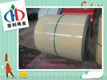 Packing material colorful ppgi prepainted galvanized steel coil manufacturer in China