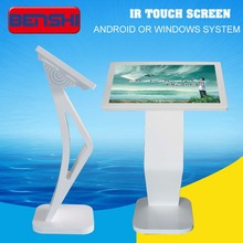 2015 Most Popular 25 Inch Interactive and Digital Indoor Application android touch screen kiosk