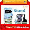 Guangzhou Back Cover Case For Samsung Galaxy win i8552