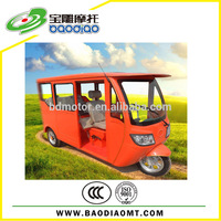 2015 Baodiao Cub Motorcycle Taxi Rickshaw New 3 Wheel Trike Cheap Cargo Motor Tricycle Triciclo EEC