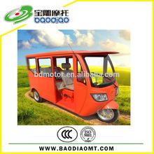 2015 Baodiao Cub Motorcycle Taxi Rickshaw New 3 Wheel Trike Cheap Cargo Motor Tricycle Triciclo EEC