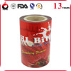 security and snack food packing film