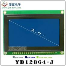 Graphic Matrix LCD 12864 LCM Display Module STN blue Backlight White Character 5V Logic Circuit