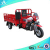 2015 china 150cc 200cc 250cc adult tricycle for sale