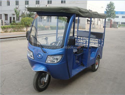 motorized tricycles / trikes for adults passenger