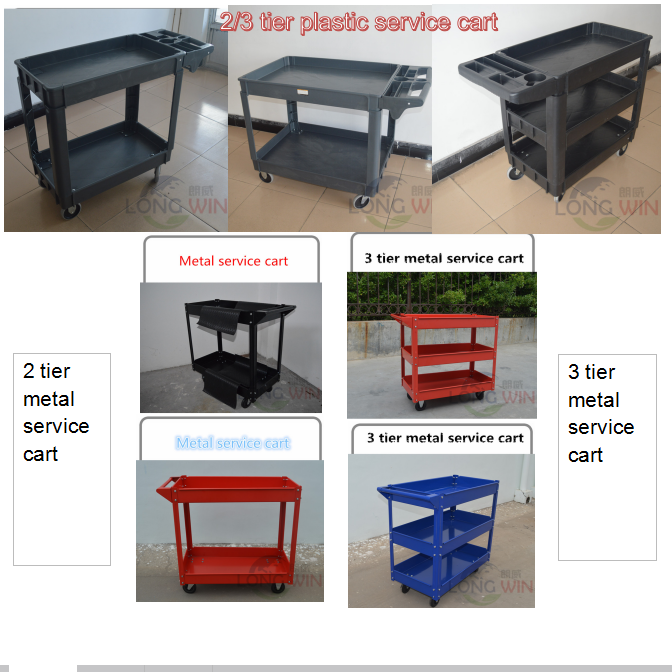 service cart of9.png