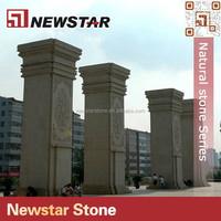 Newstar Stone gate pillar design