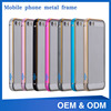 For Apple iPhone 5S 5 Aluminum Bumper Metal Case