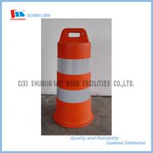 Plastic Traffic Channelizer Barrel with Black Base