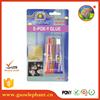 Guo-elephant Epoxy Marble Glue