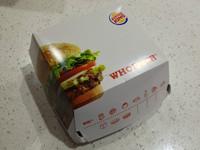 Burger king paper fast food box