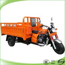 250 cc water cooled trike / 3 wheel tricycle for cargo