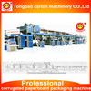 Dongguang 5 ply corrugated cardboard making machine with best price