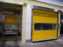 Internal & External Roller Shutter Door High Speed Roller Door KJM-5021