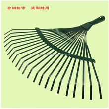 Garden Rake 22 Tines Poly Rake / Leaf Rake / Lawn Rake