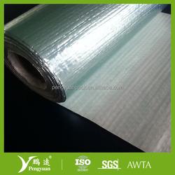 Aluminium Foil /PE/woven fabric/PE film to laminate or pack