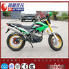 Motorcycle high quality 200cc engine ZF200GY-5