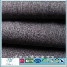 short pile fleece fabric