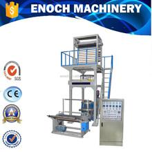 EN-60SZ-1000 PE Film Blowing Machine Plastic Blown Film Extrusion Machine