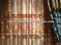 Glitter window crochet curtain for living room