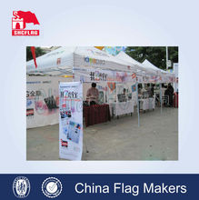 Commercial event promotional outdoor works tent