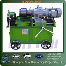 Best quality DZG-40 120mm Rebar rib stripping and thread rolling machine/thread rolling machine in ludhiana