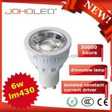 Ultra Bright 5700- 6300k COB Spot down light lamp bulb 5W/7W 85-265V COOL/WARM MR16/GU10 LED