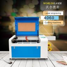 China Worldslaser Brand 4060 Mini Laser Engraving/Cutting Machine 50w