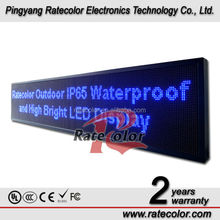 P10 high brightness led scrolling message sign with Standard Configuration RS232 port + U flash disk