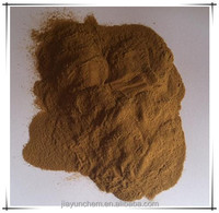 NSF,SNSF,NSFC,PNS,SNF Sulphonated naphthalene formaldehyde condensate for concrete admixture -Jiayun