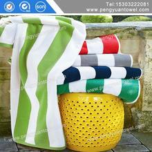 2015 best selling chines sek beach towel for wholesales