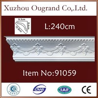 wedding and home wall decoration of pu