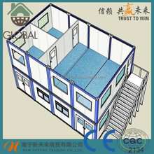 china portable building container house