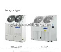 GREE high effcienty air conditioning mini chiller